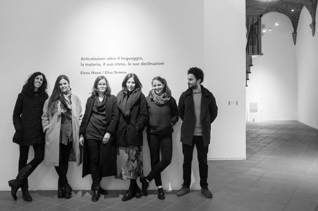 Il team di Trial Version, da sinistra a destra: Elena Mazzi, Stefania Rispoli, Michela Lupieri, Marco di Giuseppe